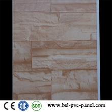 2015 Laminated PVC Wall Panel Flat PVC Panel