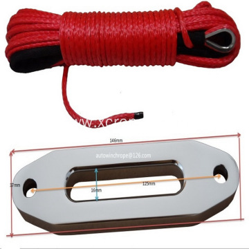 5MM*15M  Winch Rope