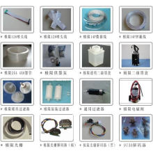 Spare Parts for Solvent Printers