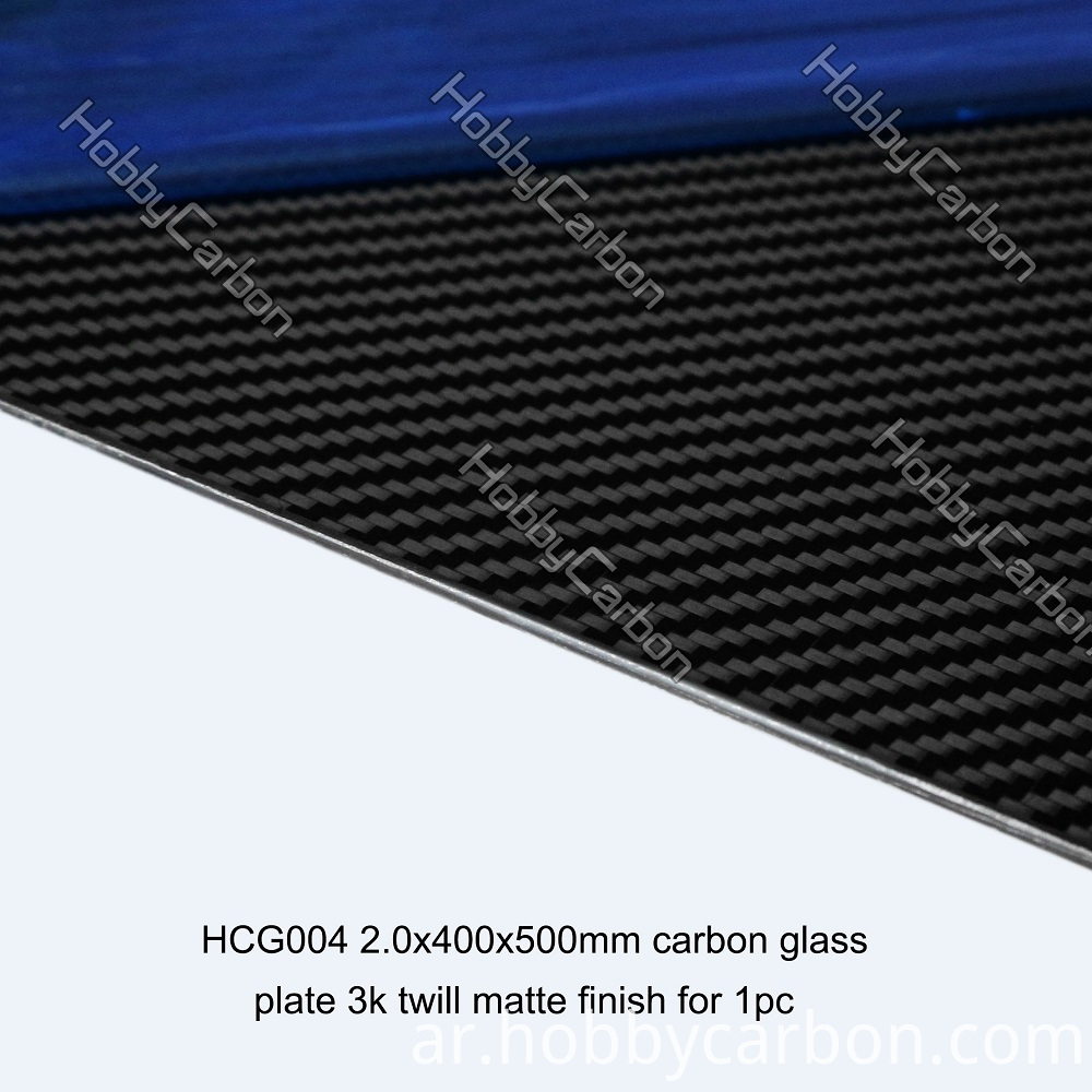 carbon glass sheet 2.0mm