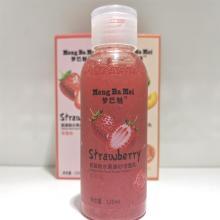 Strawberry Facial Cleanser Natural Amino Acid