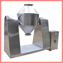 Séchoir à vide à double cône pour sécher la poudre de graphite ou de carbone