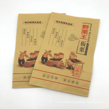 Popular new producing kraft paper bag paper kraft bag kraft stand up pouch