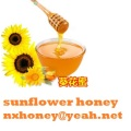 wholesale bulk packaging organic sunflower honey