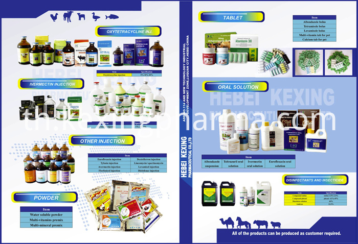 Animal Mineral Powder