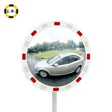 Espejo reflectante acrílico de 80CM con respaldo de ABS