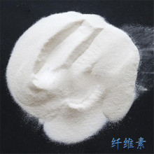 Carboxymethylcellulose (CMC) CAS 9004-32-4