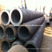 Seamless Alloy Steel Tube products