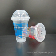 Hot sale high quality 12oz/16oz with dome lid printed pp plastic disposable cup