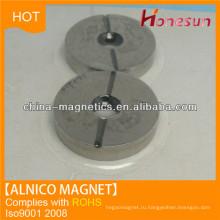 литой магнит алнико 5 кольцо с отверстием