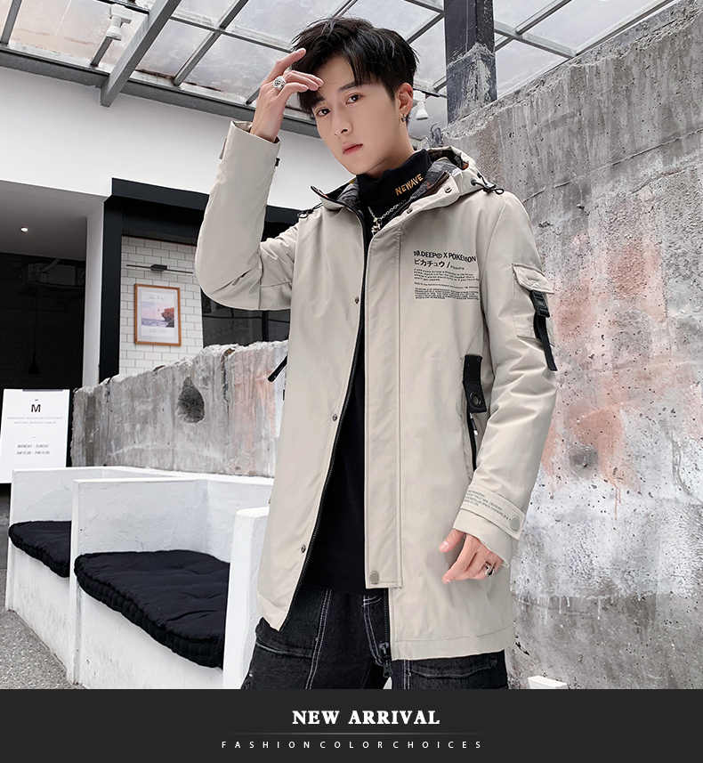 Polyester Fabric Jacket