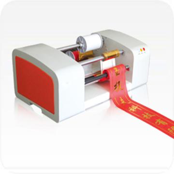 Satin Ribbon Printer Cloth Banner Printer