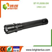 Preiswerter Großhandelsnotwendigkeits-Gebrauch helles leistungsfähiges Aluminium 3D Größen-Batterie 5W Cree taktisches Licht
