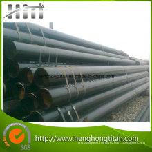 Carbon Steel Pipe / Steel Tube