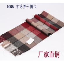 Bufanda de invierno hecha a mano 100% lana para hombre en patrón de verificación