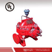 Пожарный насос UL 500gpm