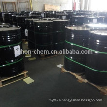 Raw Material For Producing polymerization inhibitors N,N-DI-SEC-BUTYL-P-PHENYLENEDIAMINE, Antioxidant 44PD