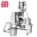 Turbina de auto-resfriamento 350b-F1 de alta eficiência que esmaga a máquina