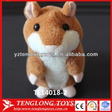 Голосовой диктофон для мини-игрушек Hamster