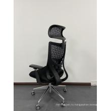 Эргономичное кресло для руководителя с откидной спинкой и сеткой