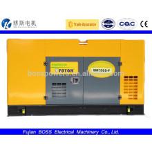 Angetrieben von FOTON mit ATS 20KW Silence Diesel Generator