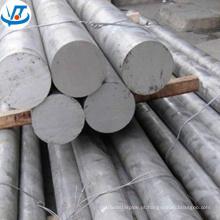 hastes de alumínio 6061 t6 barra de liga de alumínio / haste de alumínio 5mm