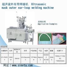 máquina de mascarilla médica / máquina de mascarilla quirúrgica