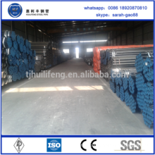 hot rolled large diameter thick walled seamless steel pipe