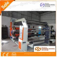 Флексографское 4-цветное нетканое оборудование для высокой печати