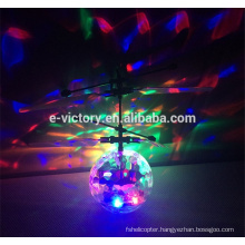 Newly funny plastic reaction ball wholesale shatterproof christmas ball flying