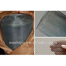 Square Wire Mesh (factory)