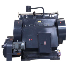 Hot Sale Semi-auto Flat Die Cutting Machine Automatic Cartons Cutting Cardbaord High Safety Level Plastic New Product 2020 4.5KW