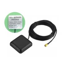 1575.42 GPS антенна GPS-ГЛОНАСС МГц диапазона квада Магнитная Антенна с 3 м кабель RG-174 окончание SMA разъем