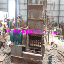 Wood Sawdust Milling Machine Hammer Mill Powder Grinding Machine