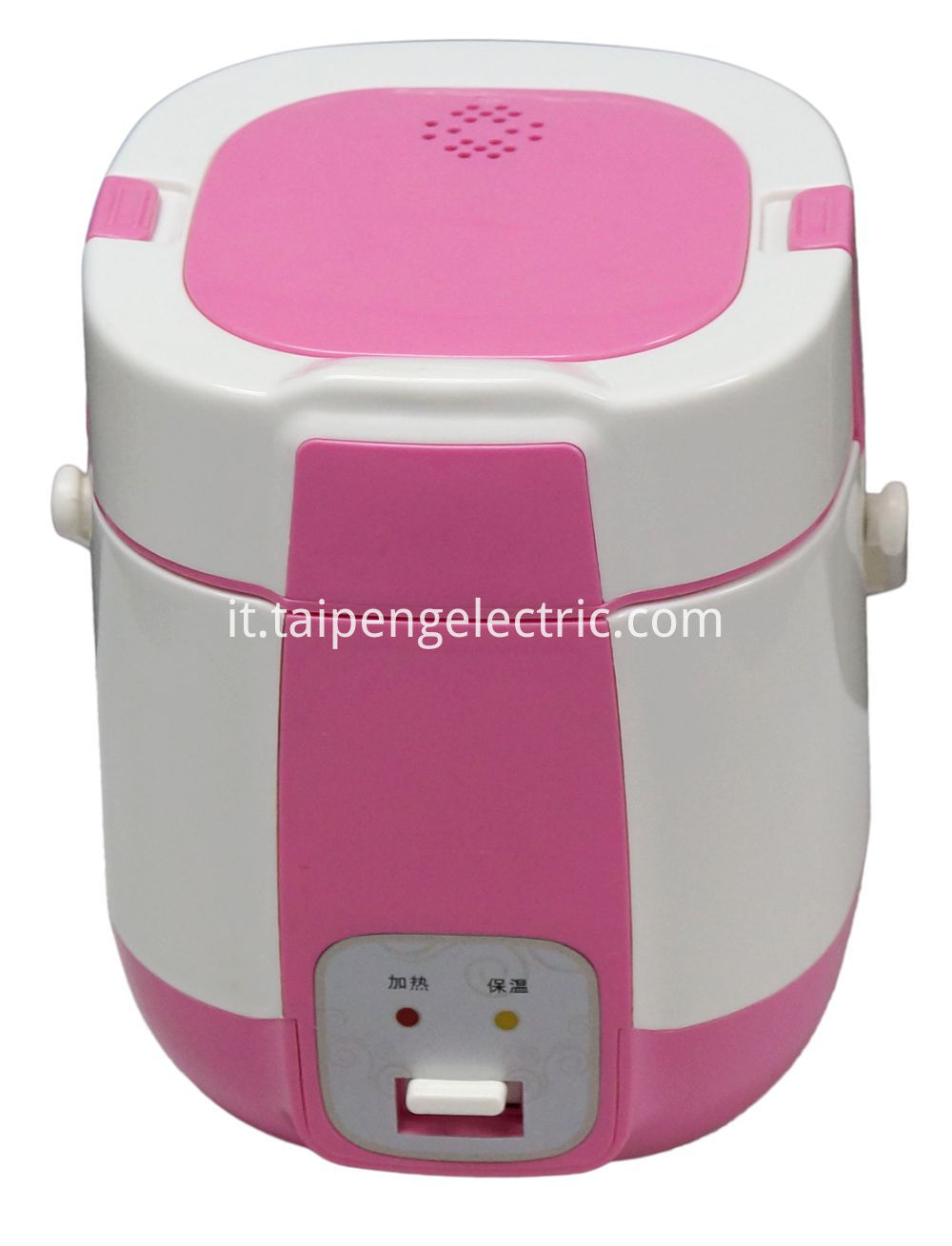 Portable Mini Rice Cooker