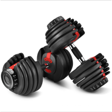Hot Selling Fitness Gym Adjustable Weight Dumbbell