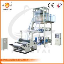 Sj-B PE Heat Shrinkable Film Blowing Machine (CE)