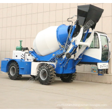 3.6 cubic meters concrete mixer truck