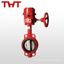 Fire control valve signal butterfly valve