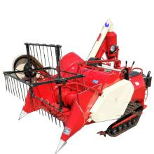 Easy Operation Water Reed Crawler Harvester Grain Combine Harvesters