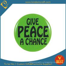 Значок «Оловянная кнопка мира» в качестве сувенира