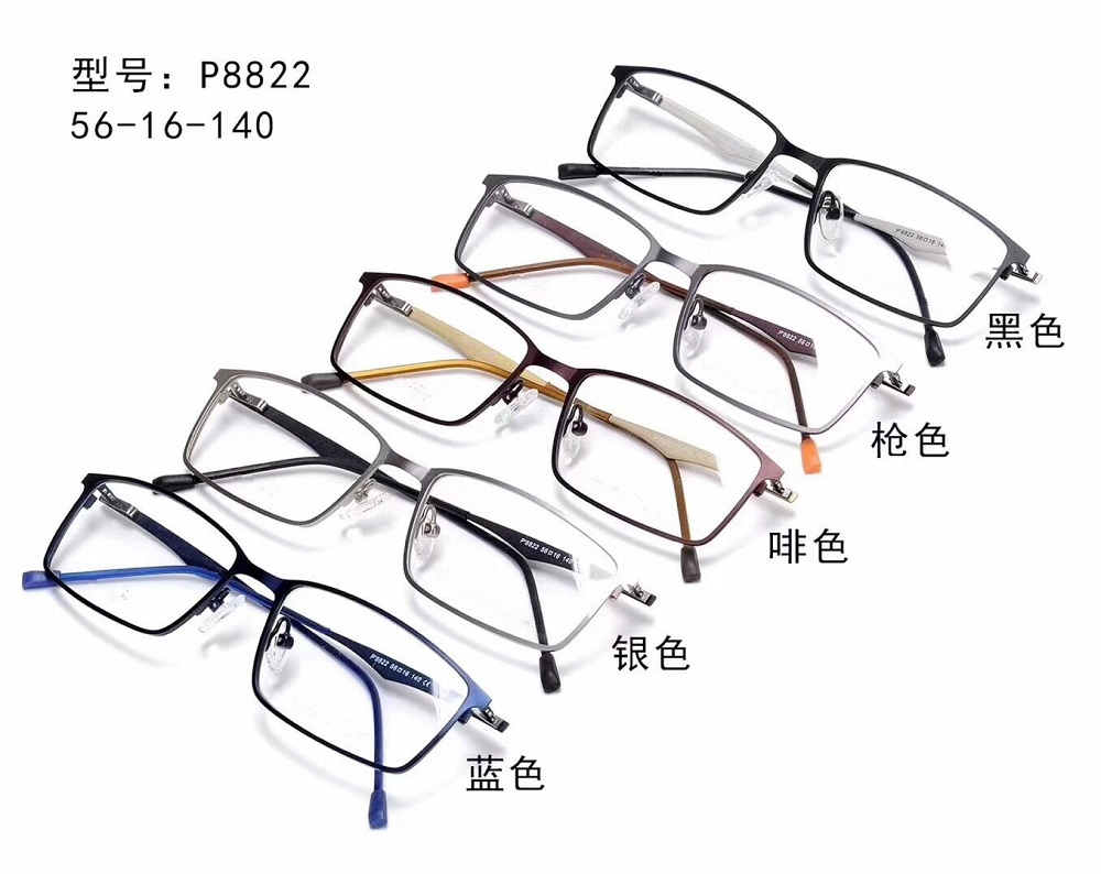 Optical Glasses Fashion