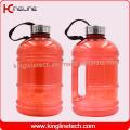 Ultimate Design 1.89L plastic jarra lightweight (KL-8003)