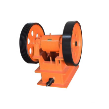 Recycling Fine Gypsum Double Stage Rock Jaw Crusher