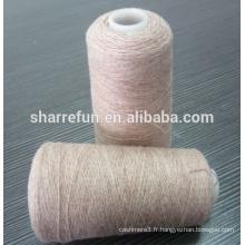 tricotant laine fil 24NM / 2 fabricant en Chine alibaba