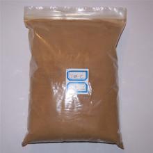 Naphtalène sulfoné avec du polymère de formaldéhyde., Sel de sodium.