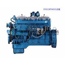 260kw, G128, Shanghai Dongfeng Diesel Engine para Grupo Gerador