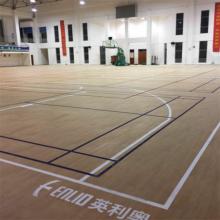 FIBA Approved PVC Basketball Sports Flooring