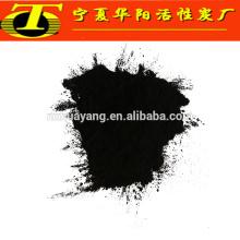 Agente descolorante pó de carbono preto para tratamento de água