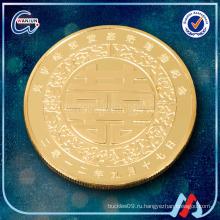 Сувенирная металлическая золотая монета